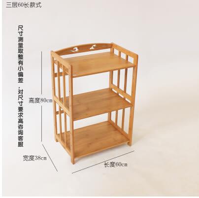 百山九川楠竹微波爐架廚房置物架實木層架儲物架收納架子 三層60cm長