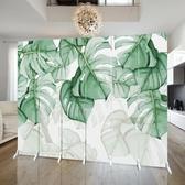 屏風 北歐屏風隔斷墻客廳裝飾折疊移動簡約現代臥室遮擋家用辦公室雙面