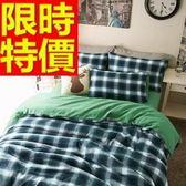 雙人床包組含枕頭套+棉被套+床罩-格子保暖磨毛純棉四件套寢具組6色65i20【時尚巴黎】