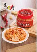 東方韻味-韓式泡菜
