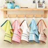 3條裝加厚純棉大方巾成人兒童超柔軟吸水洗臉面巾家用全棉小毛巾