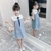 洋裝 女童連身裙韓版小女孩蕾絲公主衣服兒童洋氣夏季裙子 怦然心動