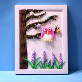 兒童DIY超輕粘土相框畫材料包 親子活動彩泥立體畫圣誕節禮物套裝  ATF  魔法鞋櫃