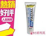 日本 柳屋 Yanagiya 雅娜蒂 深層淨化洗面乳 痘痘泡沫洗面乳 140g◐香水綁馬尾◐