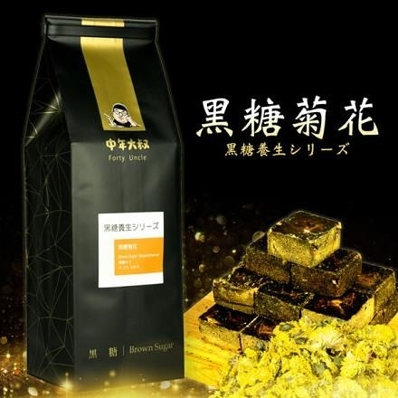 【南紡購物中心】中年大叔.黑糖菊花(420g/包,共兩包)