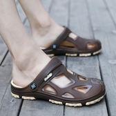 涼鞋-洞洞鞋男夏季新款包頭兩用涼拖鞋男士休閒果凍涼鞋防滑沙灘鞋拖鞋 【七月特惠】