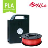 XYZprinting PLA refill耗材補充包600G - 透明紅【愛買】