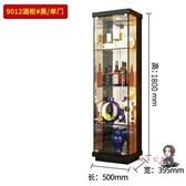紅酒櫃玻璃酒櫃 簡約家用展示櫃靠牆間廳櫃客廳紅酒櫃帶燈儲物櫃酒櫃T 2 色