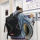日系書包男時尚潮流鐳射電腦旅行背包大容量初中高中大學生雙肩包 依凡卡時尚