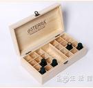 多特瑞精油盒收納木盒25格收納盒子24 1格精油展示盒 小时光生活館