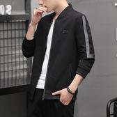 男士秋季2018新款夾克韓版修身帥氣休閒外套青少年學生潮流男裝  橙子精品