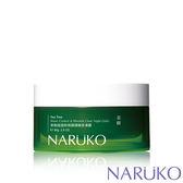 NARUKO牛爾【任2件55折】茶樹痘痘粉刺調理晚安凍膜(原價$369)