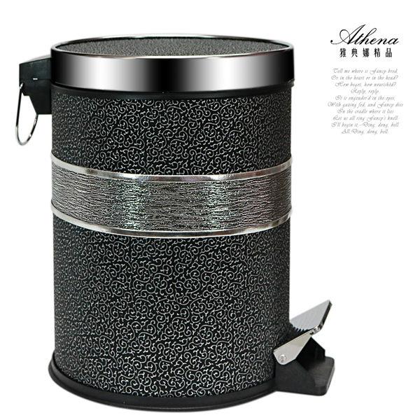【雅典娜家飾】仿皮革黑底銀色藤蔓紋腳踏垃圾桶-QB41