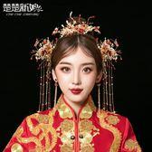 楚楚新娘秀禾服新娘頭飾中式紅色古裝結婚發飾敬酒禮服古典配飾品 至簡元素