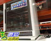 [COSCO代購] C121736 FOKI 小廚師75公升紫外線烘碗機 (TF-330)