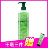 RF 萊法耶 複方精油養護髮浴 600ml (公司貨)【美人密碼】