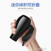 美術聯考專用電吹風機裝電池摺疊無線吹風機畫畫烘干電池電吹風機 一米陽光