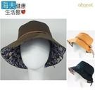 【海夫健康生活館】abonet 頭部保護帽 小碎花遮陽款