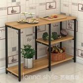 廚房置物架微波爐落地架廚房儲物架烤箱餐廳廚具2層3層置物架角架 YTL 年終大促