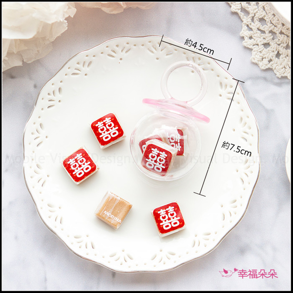 戒指奶嘴囍字牛奶糖3顆入(有包裝-粉/藍2色可挑) 二次進場 婚禮小物 森永 牛奶糖 送客喜糖