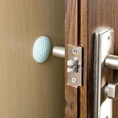 門后門把手防撞墊冰箱磕碰貼加厚門鎖靜音吸盤式寶寶墻面桌角保護 滿天星