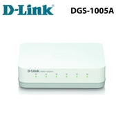 D-LINK DGS-1005A 5埠GE節能型交換器【限時下殺↘省$100】
