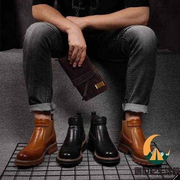 馬丁靴男英倫風中幫靴子短靴冬季加絨保暖工裝靴【創世紀生活館】