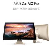 華碩22型6代i5四核獨顯Win10 液晶電腦(Z220ICGK-640GC001X)