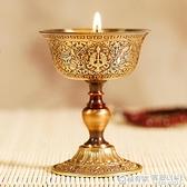 純銅酥油燈燈座佛教用八吉祥佛前長明燈供燈家用固液體酥油燈兩用 全館鉅惠