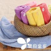 浴巾 比純棉柔軟成人加大加厚浴巾男女情侶毛巾浴巾套裝