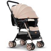 嬰兒推車 阿迪樂嬰兒推車可坐可躺寶寶傘車輕便折疊新生兒嬰兒車嬰兒推車 mks韓菲兒