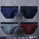 大碼4條盒裝男士內褲男三角褲棉質質青年透氣性感可愛大碼褲頭LXY7652【極致男人】