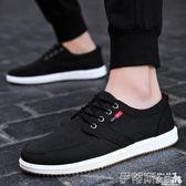 帆布鞋透氣男鞋子老北京布鞋男韓版潮流休閒板鞋潮鞋春季百搭帆布鞋 伊蒂斯女裝