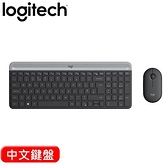 Logitech 羅技 MK470 超薄無線鍵盤滑鼠組 石墨灰