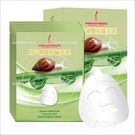 WomanHouse蝸牛修護保濕面膜-5片(盒)[44082]