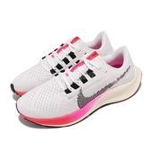 Nike 慢跑鞋 Wmns Air Zoom Pegasus 38 白 桃紅 漸層 女鞋【ACS】 DJ5401-100