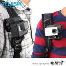 TELESIN 背包夾 運動相機夾子 g...