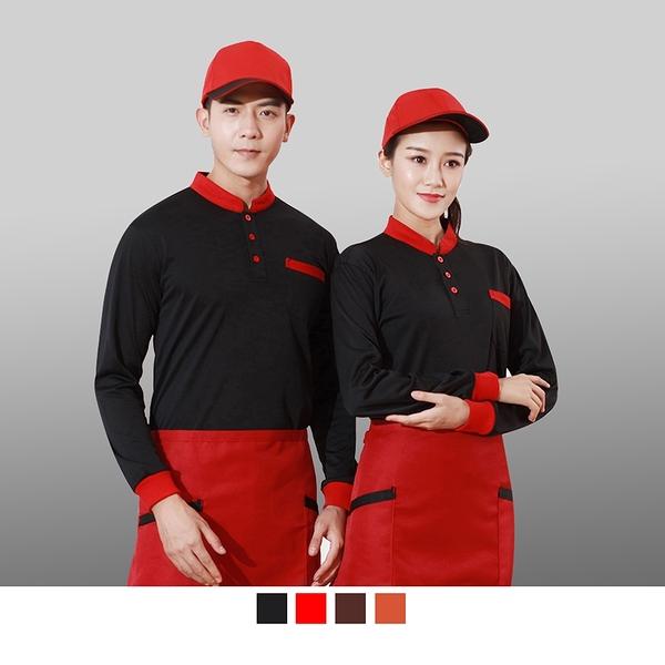 【晶輝團體制服】P2204*PK 布料長袖立領袖口配色長袖網眼POLO衫