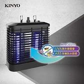 KINYO 紫外線捕蟲燈8W (KL-7081)