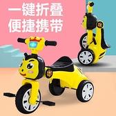 兒童三輪車 兒童三輪車腳踏車可折疊音樂燈光1-3--5歲自行車小孩玩具車【快速出貨八折搶購】