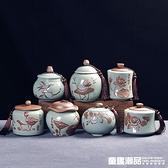 ronkin哥窯茶葉罐家用儲存罐功夫茶具套裝配件陶瓷普洱密封罐 童趣潮品