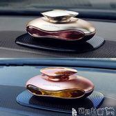 防滑墊 汽車香吧車載防滑墊手機硅膠粘汽車香水置物墊吸盤式耐高溫儀表台 寶貝計畫