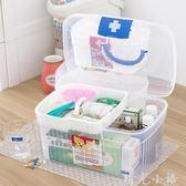 家庭藥箱特大號醫藥箱多層急救箱醫用兒童藥品收納盒家用薬箱  晴光小語