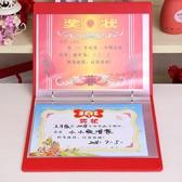 A4榮譽證書獎狀收集冊A3放獎狀的相冊