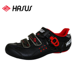 Hasus 悠活樂活非卡式自行車鞋HKM01-BLR 黑紅/城市綠洲(黑鷹、快扣、硬底子、腳踏車鞋)