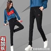 高個子加長休閒褲女韓版學生長褲寬鬆高腰防牛仔超長小腳褲黑加絨