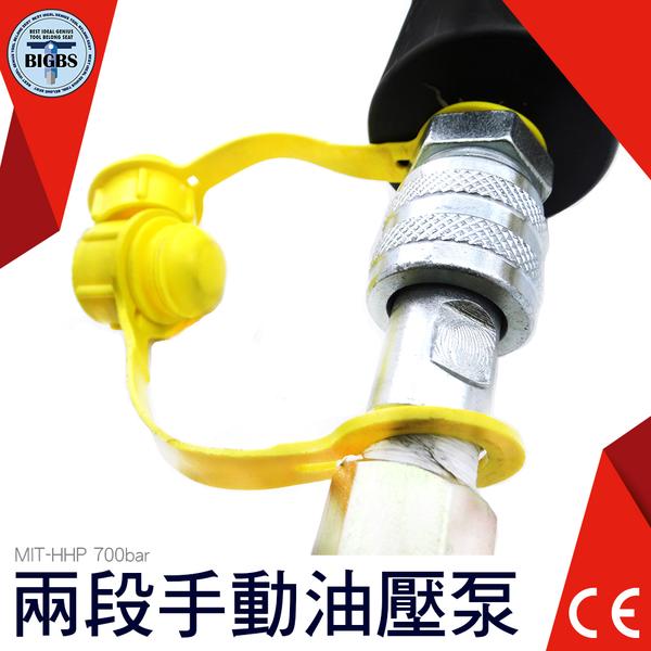 利器五金 千斤頂 液壓泵站 油壓幫補 手動幫補 油壓缸 工業用 接頭 手動 HHP