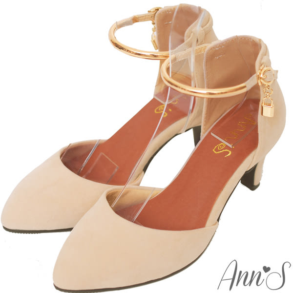 Ann'S優雅示範-金屬繫帶小鎖頭中跟尖頭鞋-米