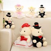 婚車熊公仔車頭裝飾情侶婚紗熊一對婚慶娃娃花車小熊結婚禮物   初見居家
