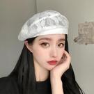 韓國chic蕾絲貝雷帽子女日系春夏季時尚透氣百搭街頭潮蓓蕾畫家帽 喵小姐